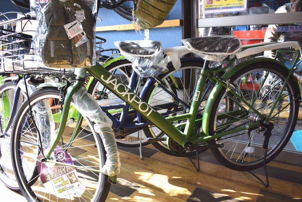 ジャックポットの自転車
