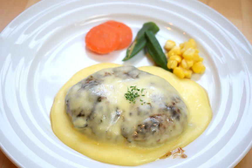 チーズフォンデュハンバーグ