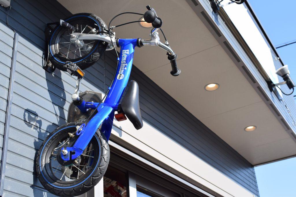 小さい自転車