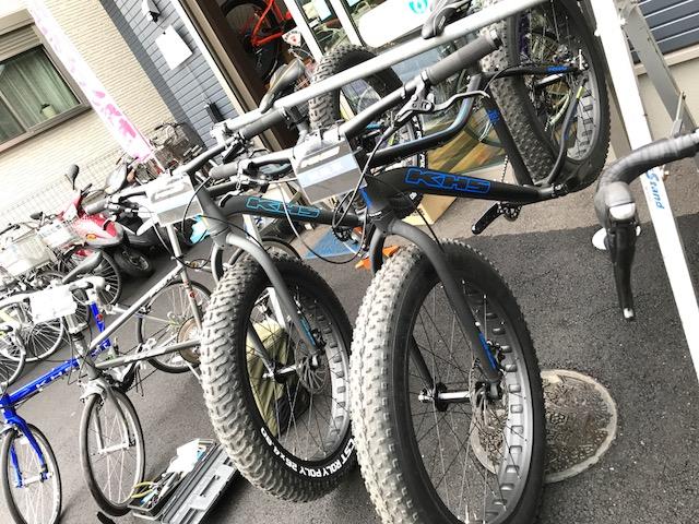 KHSマウンテンバイク
