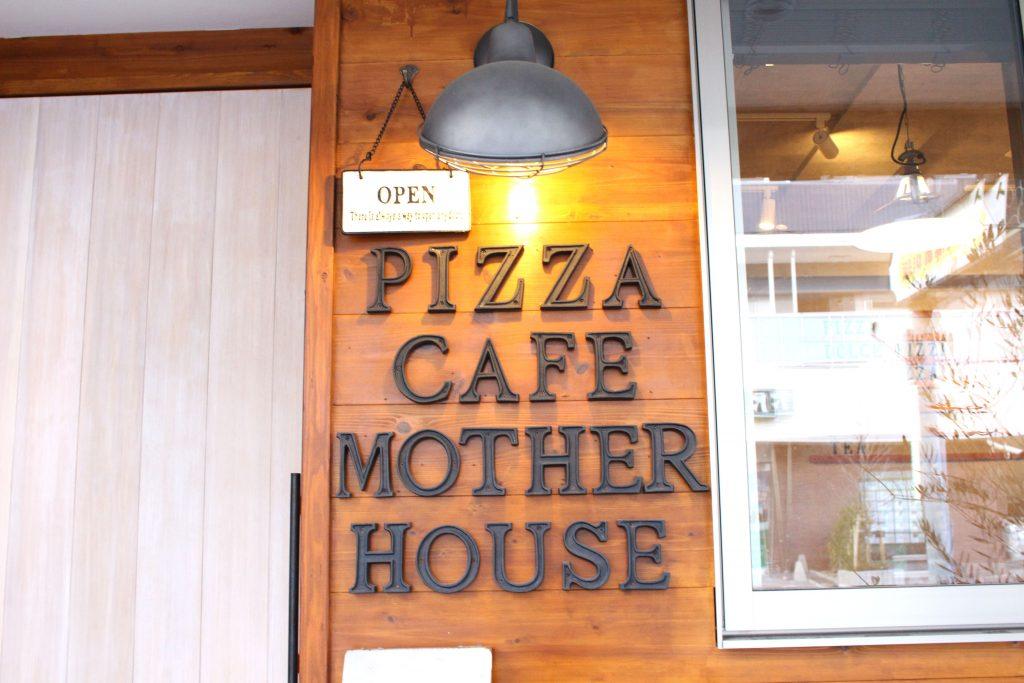カフェマザーハウス