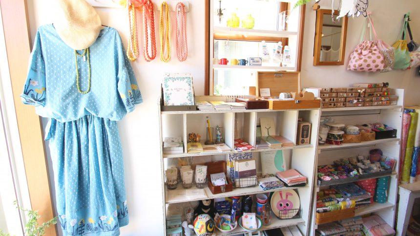 洋服と文房具