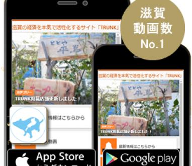 app.fw